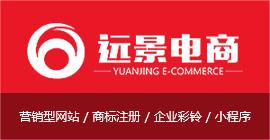 万博app官方网